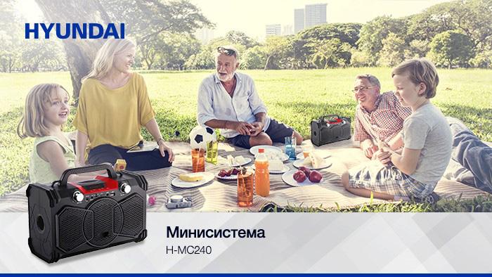 музыкальная минисистема Hyundai H-MC240
