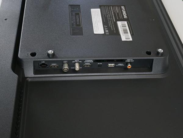 Hyundai H-LED32ES5100