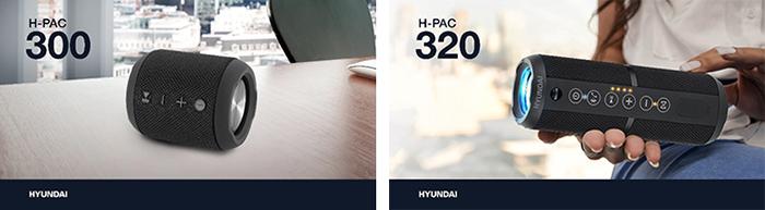 Hyundai представляет сразу пять новых портативных колонок