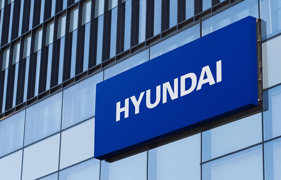 О компании HYUNDAI